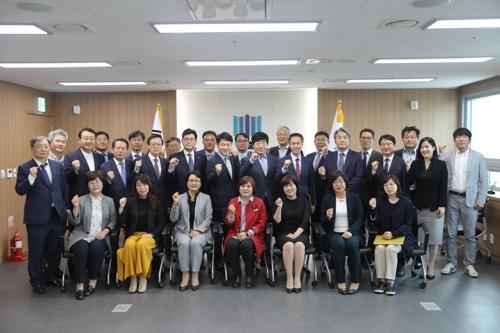 수원고검, 제1기 검찰시민위원회 위원 위촉식 개최