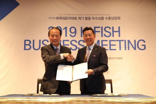 월드옥타·한국수산회, 'K-FISH' 수출 확대 MOU