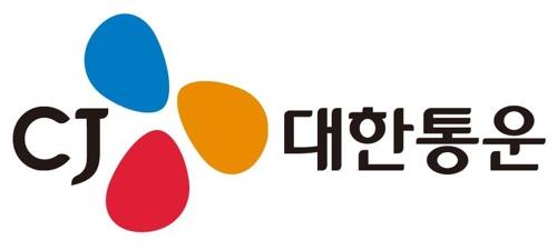 [게시판] CJ대한통운, 영문 SNS 채널 개설…글로벌 소통 강화