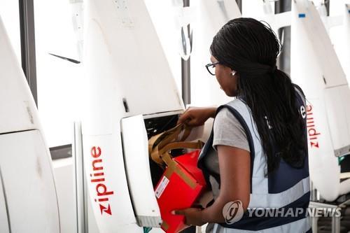 가나, 열악한 도로사정에 '세계최대규모' 의약품 드론 배송 개시