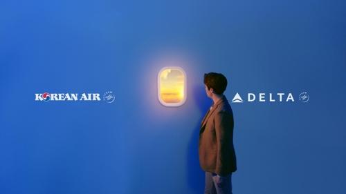 '더 큰 하나'…대한항공-델타 조인트벤처 1주년 기념 광고