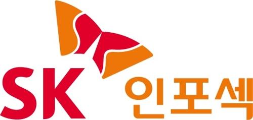 SK인포섹, 영업그룹 신설 등 조직개편…올해 20% 성장 목표