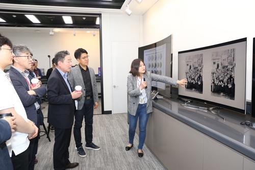 SKT, 테크갤러리 개소…ICT기술·R&D인프라 공유