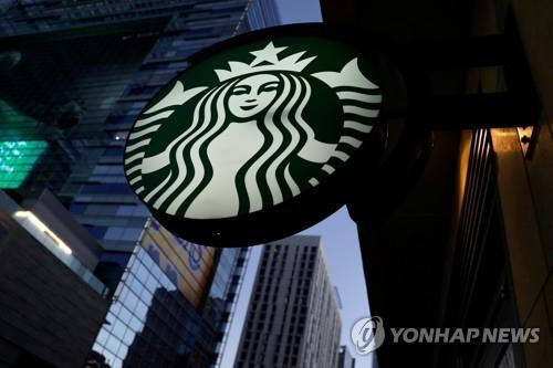 스타벅스, 中루이싱커피 추격 속 '견고한 실적' 발표