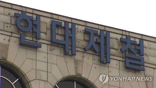 '억대 조합비 횡령' 현대제철 전 노조지회장 구속영장