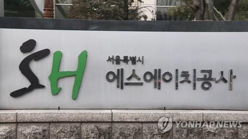 SH공사, 행복주택 서류 발표 '황당 오류'…6명 중 1명 뒤바뀌어(종합..