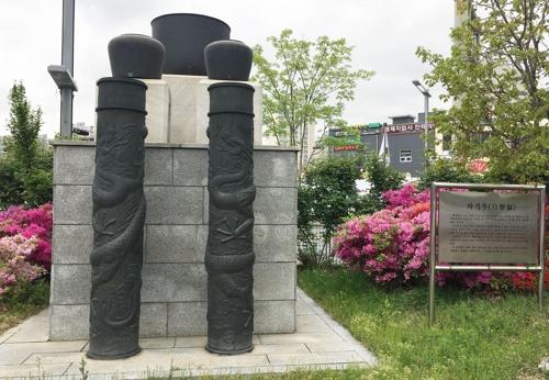 [대전충남소식] 대전 한밭교육박물관 유물그리기 대회