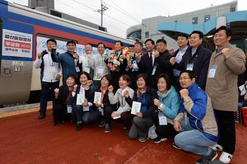 4·27판문점선언 1주년, 통일기원 열차 송정역-도라산역 달리다