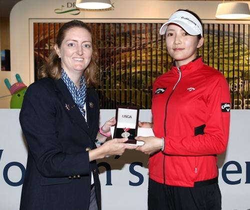 정지유·마다솜, US여자오픈 골프대회 출전권 획득