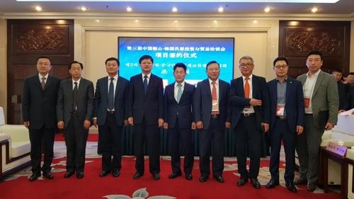 창원시 무역사절단, 중국서 1천88만 달러 수출계약
