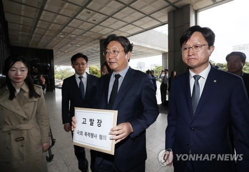 패스트트랙 극한충돌, '육탄전' 이어 '고소고발전'으로 비화