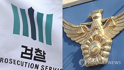 """검찰, 수사권조정 급물살에 """"수사 사각지대 우려""""…경찰 '환영'"""