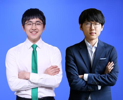 신진서-김지석, 국내 최대기전 GS칼텍스배 우승 격돌