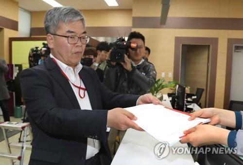 박훈 변호사, 윤지오 사기 혐의로 고발