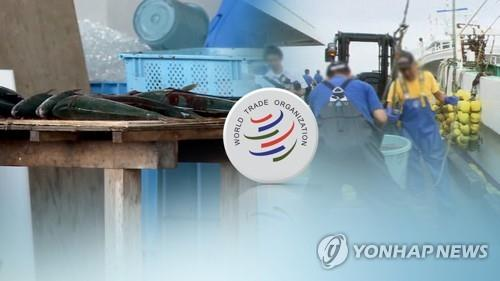 WTO, '후쿠시마 수산물 수입금지' 한국 승소 최종 확정