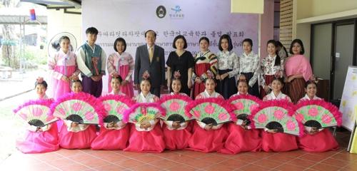 태국서 동남아 최초 한국어교육학과 졸업생 올해 나와