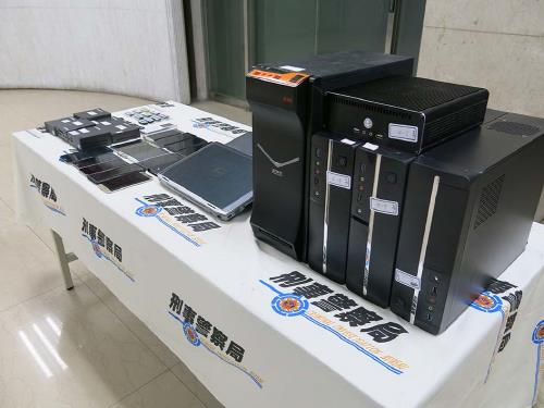 대만서 불법 도박사이트 운영 한국인 6명 체포