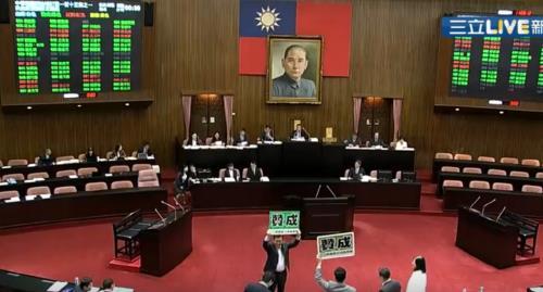 대만, 中간첩 활동에 '철퇴'…처벌 근거조항 신설