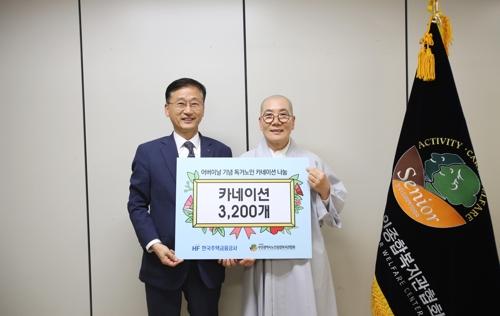 [동정] 이정환 한국주택금융공사 사장 카네이션 전달