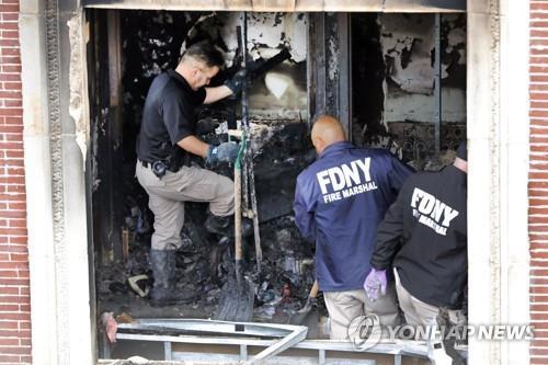 뉴욕 할렘서 화마에 일가족 참변…어린이 4명 포함 6명 사망