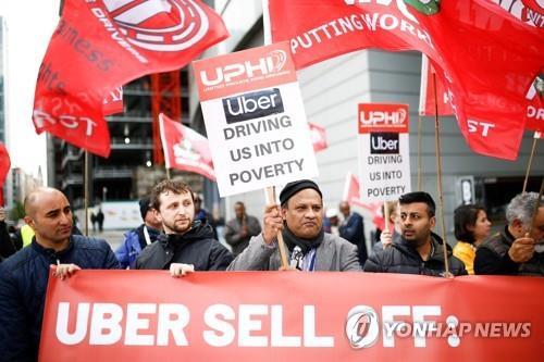 우버·리프트 운전자들 글로벌 파업…美·英·호주서 앱 끄기