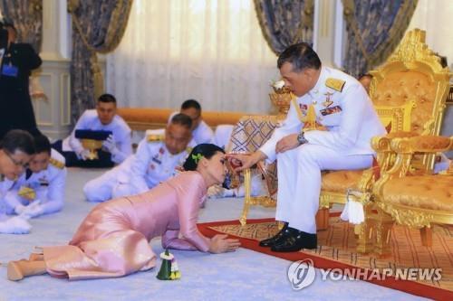 獨 TV쇼, 태국 국왕 결혼식 '조롱'했다가 공식 사과