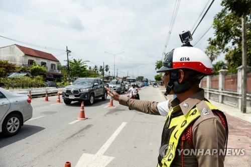 """태국 경찰, 판사에 신분증 요구했다가 전보…총리 """"복귀시켜라"""""""