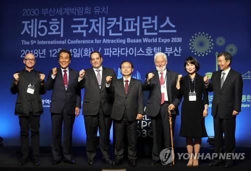 세계 3대 메가 이벤트 '등록박람회' 한국 첫 개최 나선다(종합)