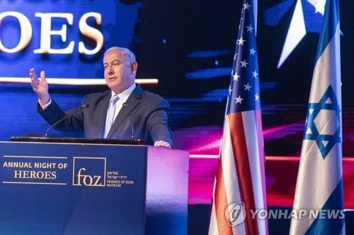 """이스라엘 총리 """"이란 공격에 맞서는 미국 지지해야"""""""