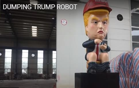 황금색 변기에 앉아 트윗하는 4.9m '트럼프 로봇' 등장