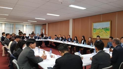 외교부 EU 경제담당관 회의, 對EU 경제외교 강화방안 논의