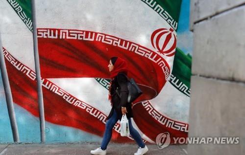 """바레인 """"이란·이라크 내 자국민 즉각 철수""""…이란 위협 부각(종합)"""