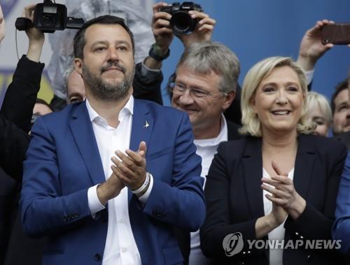 유럽극우, 유럽의회 선거 목전 밀라노 '결집'…'EU 개혁' 목청
