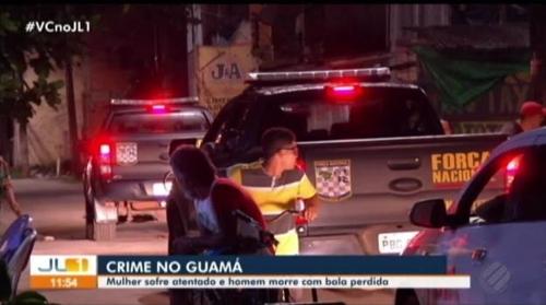 브라질서 주말 총격 사건 잇달아…최소 17명 사망