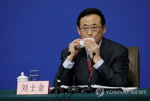 中감찰당국, 前증권수장 '기율·법률 위반' 혐의로 조사