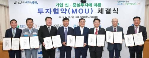 한화디펜스 등 6개 기업 창원에 공장·연구시설 신증설