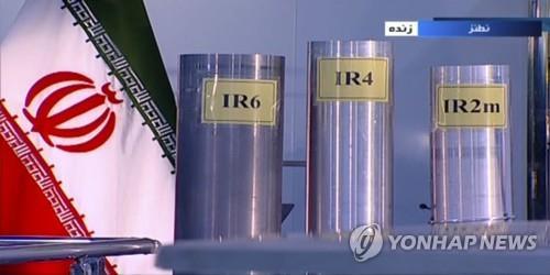 이란, 저농축 우라늄 생산속도 4배로 증가…3.67% 농도는 유지