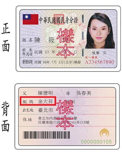 """대만, 아시아 최초로 동성결혼 허용…""""24일부터 혼인신고 가능"""""""