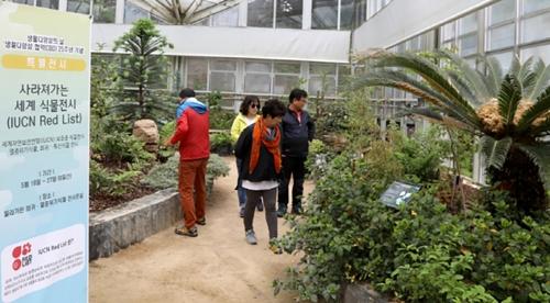 태안 천리포수목원서 22∼26일 '생물 다양성의 날' 행사