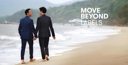 홍콩 지하철·공항 '동성애 소재 광고' 논란