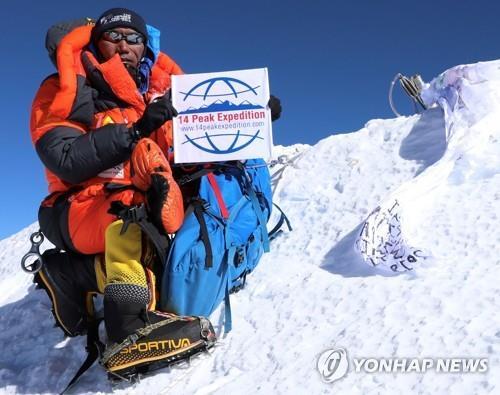 에베레스트 최다 등정 네팔 셰르파 1주 만에 기록 경신