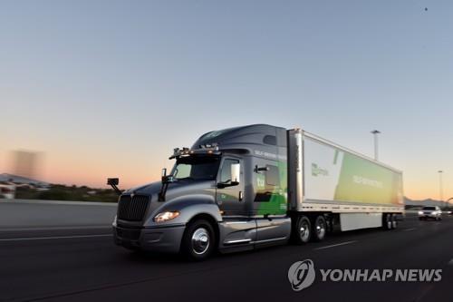 美우체국도 자율주행차 경쟁 가세…남서부서 트럭 시험주행