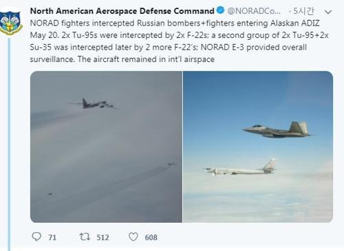美공군, 알래스카 해안 근접비행 러시아 전폭기 등 6대 차단