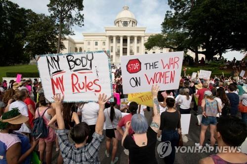 美캘리포니아 주의회, 낙태 지지법안 잇단 추진