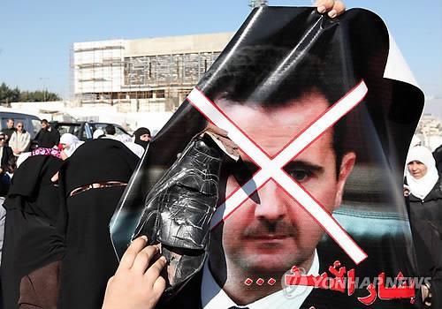 모습 드러낸 시리아 정부 인권침해…인권단체, 기밀 5천건 공개