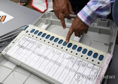 인도 야권, 총선 개표 앞두고 부정선거 의혹 제기