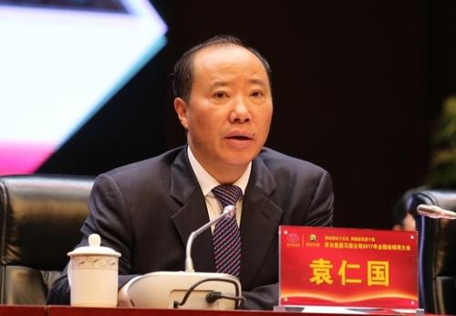 중국 마오타이주 전 회장, 부패 혐의로 당적 박탈