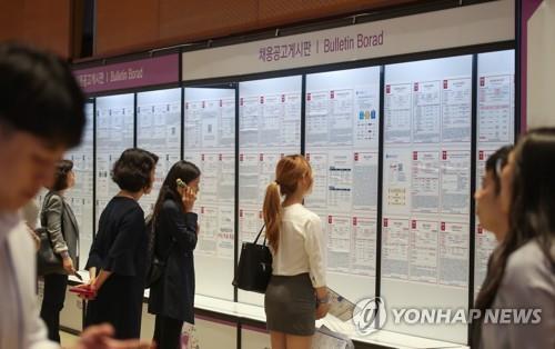 내달초 외국계기업 채용박람회…지멘스·3M 등 160개사 참여