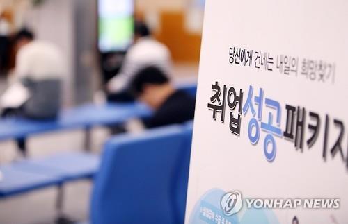 '40만원×6개월' 취업성공패키지 작년 취업률 65%…소폭 상승