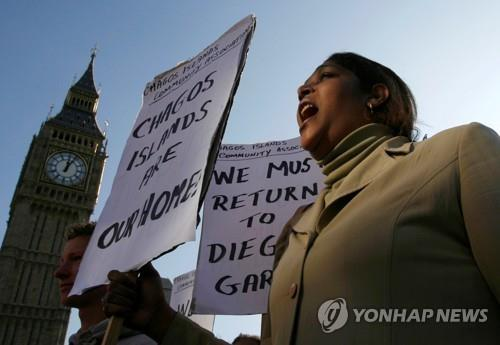 영국 '차고스제도 반환' 유엔 표결서 모리셔스에 참패